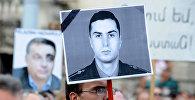 Акция протеста против решения Венгрии экстрадировать Рамиля Сафарова, убившего топором армянского военного Гургена Маргаряна, в Азербайджан