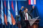 Девятый съезд партии Процветающая Армения. Гагик Царукян