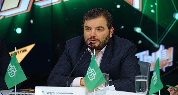 Генеральный продюсер телеканала НТВ Тимур Вайнштейн