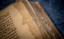 Армянская рукопись. Архивное фото.