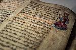 Матенадаран: рукописи не горят, а реставрируются с любовью