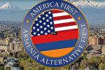 Армянская версия обращения президенту США Кто хочет быть вторым?