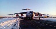 Ил-76 с гуманитарным грузом для Сирии