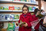 XIII Ереванская ярмарка-выставка детско-юношеской книги