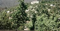 Вид на санаторий Армения