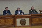 Серж Саргсян встретился с руководством ВС Армении
