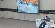 Пресс-конференция иллюзиониста, фокусника, участника телешоу Минута славы Романа Халафяна в Sputnik Армения