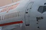 Самолет авиакомпании Айрзена - Грузинские авиалинии