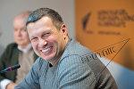 Владимир Соловьев в пресс-центре Sputnik Армения