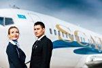 Казахстанская авиакомпания SCAT