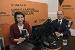 Вероника Крашенинникова и Сейран Оганян в гостях у радио Sputnik Армения