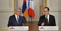 Итоговая конференция президентов Армении и Франции