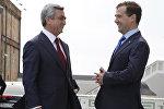Президент Дмитрий Медведев и президент Армении Серж Саргсян