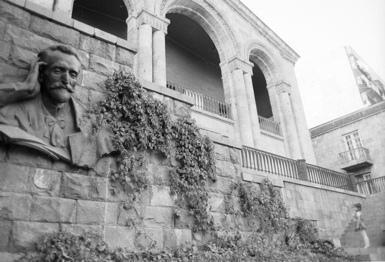 Дом музей армянского поэта Туманяна