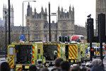 Террористическая атака в центре Лондона