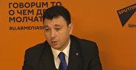 Эдуард Шармазанов прокоментировал заявление президента страны об Искандерах