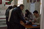 Выборы НС РА. Голосование
