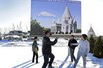 Самый большой езидский храм в мире, Армения