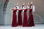 Армянские танцы. Узундра