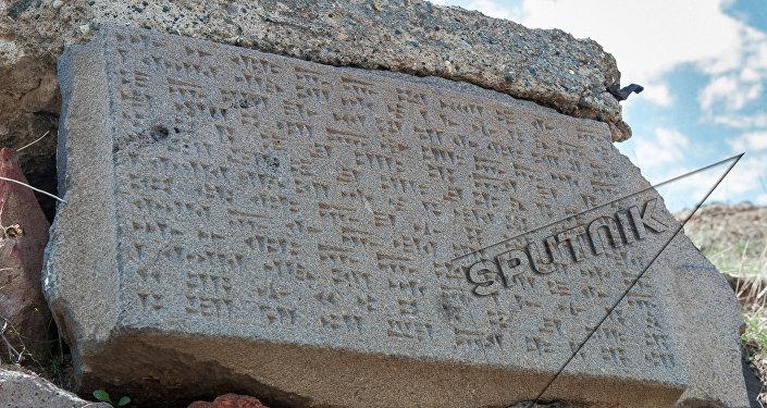Историко-археологический музей-заповедник Эребуни