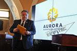 Нубар Афеян. Номинация Aurora Prize