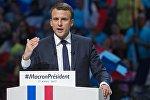 Предвыборная встреча Э. Макрона с избирателями в Париже