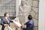 В Ялте открыли памятник Александру Спендиарову