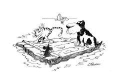 Карикатура. Вынужденное сосуществование