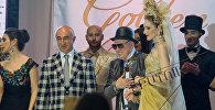 Неделя моды Golden Lace в рамках VII ювелирной выставки Yerevan Show. Вячеслав Зайцев