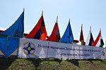 Спортивно-патриотическая игра «В мире и дружбе», приуроченное 25-летию подписания Договора о коллективной безопасности и 15-летию создания ОДКБ