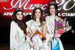 Мисс армянская красавица Ставрополья