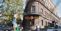 Здание Правительства Первой республики Армении. Ныне Ташир Пицца