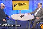 Политолог Сергей Черняховский о G7 и НАТО. Выпуск от 29.05.2017