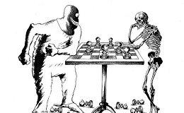 Карикатура. Шахматы