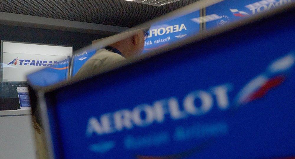 Пассажиры рейса Москва-Бангкок неполучили тяжелых травм