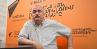 Арам Сафарян в гостях у радио Sputnik Армения