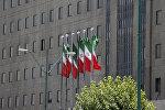 Нападение на Парламент Ирана