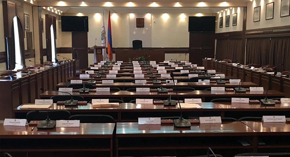 Зал заседаний Совета старейшин Еревана