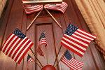 американский флаг, посольство США