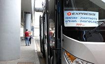 Автобус в Армении