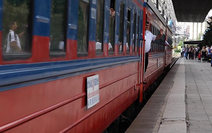 бальзамы ереван батуми поезд цена 2017 предполагалось, что внешний