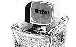 Карикатура. Интернет