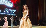 Мисс армянская красавица Ставрополья - 2017 Кристина Мирзоян