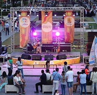 В армянской столице прошел вечер авторской песни Ереванский бард