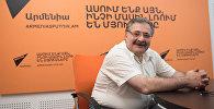 Сергей Шакарянц в гостях у радио Sputnik Армения