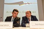 Армяно-грузинский бизнес форум. Гиоргий Кахара и Сурен Караян