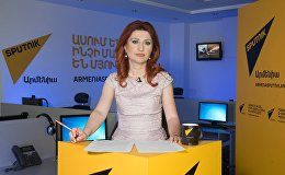 Алина Ордян