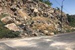 Камнепад в Ереване