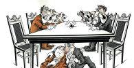 Карикатура. Дипломаты