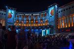 Закрытие кинофестиваля Золотой абрикос